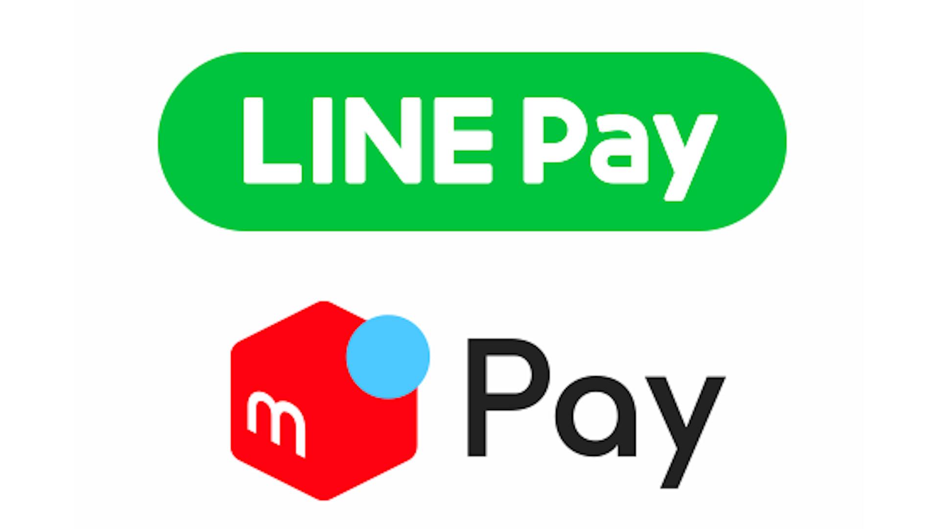 LINEのLINE PAYとメルカリのメルペイ業務提携