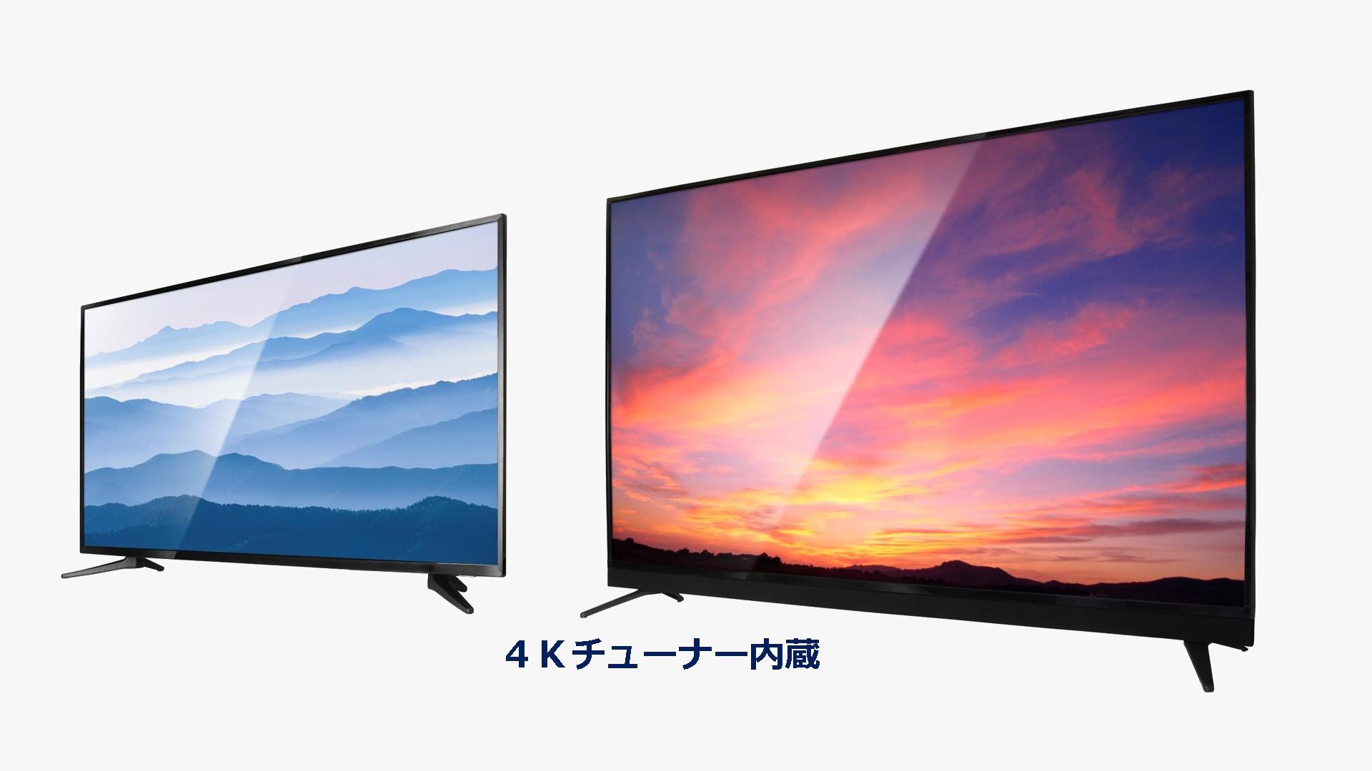 ドン・キホーテ、4Kチューナー内蔵 QLED液晶テレビを発売
