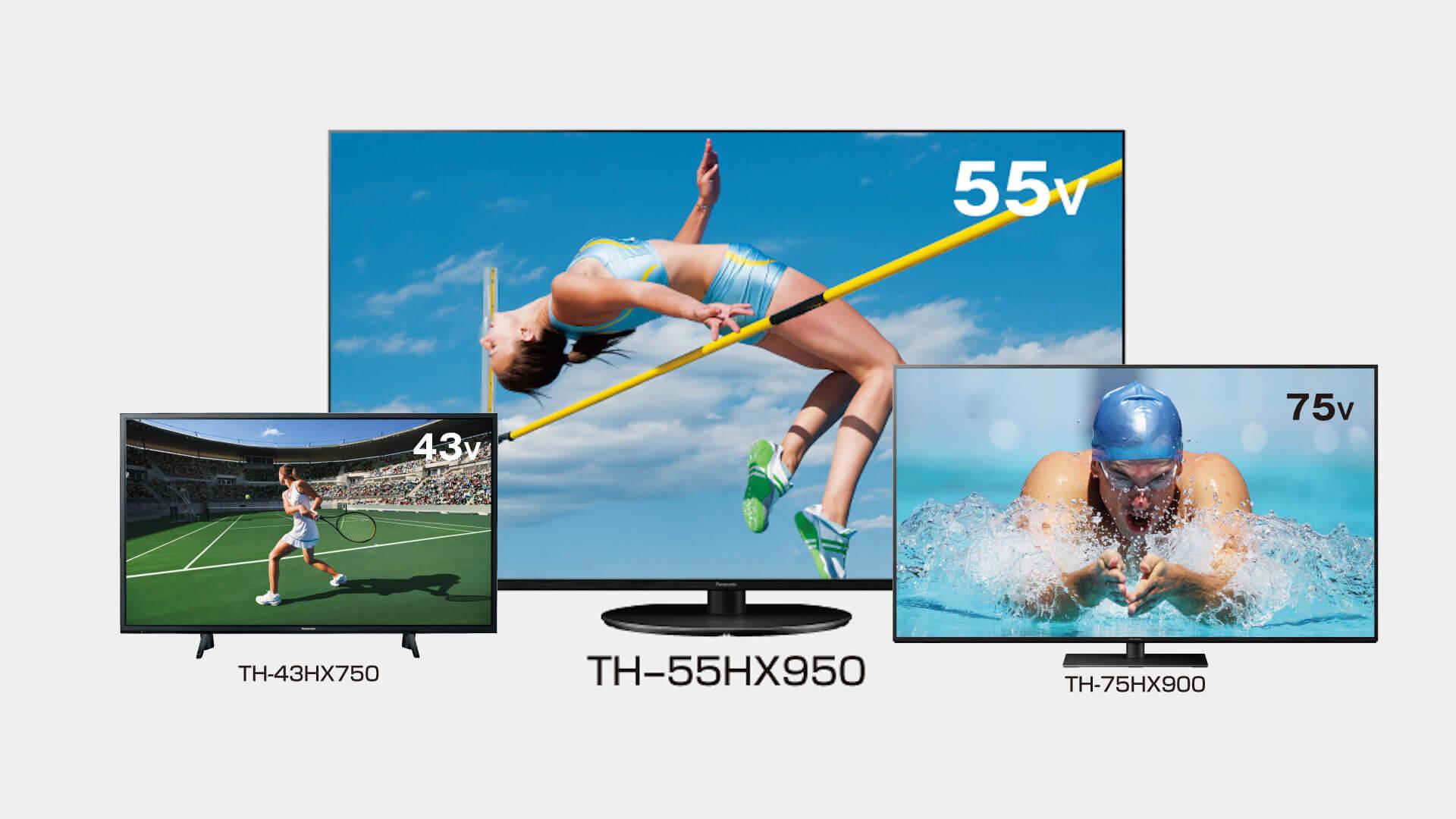 パナソニック、4Kチューナー内蔵の薄型テレビ HX950, HX900, HX750シリーズを新発売
