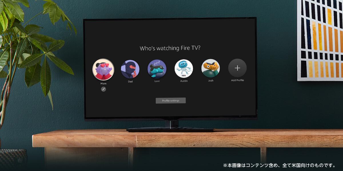 Amazon Fire TV Stick 第3世代は6つのプロフィールに対応