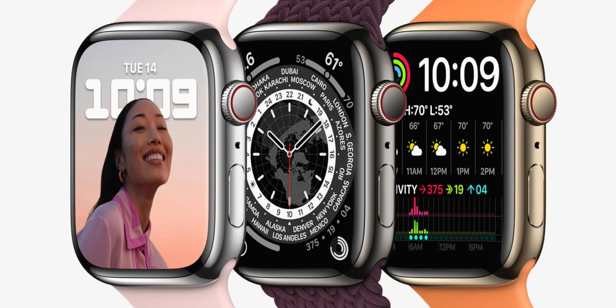 Apple Watch Series 7 ラインナップ